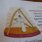 Première lettre enluminée de la prière de l'artisan.