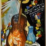 Violoncelle et écritures hébraiques