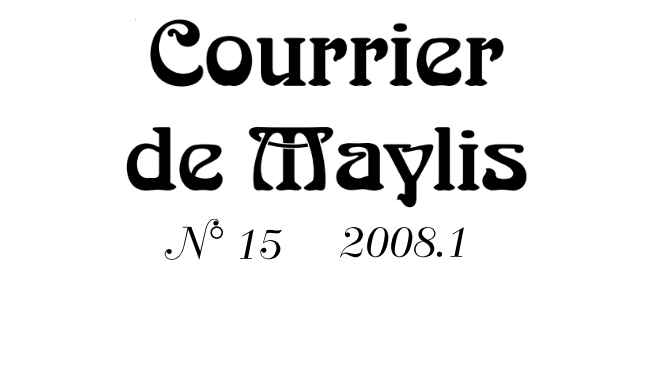 Courrier 15, Janvier 2008